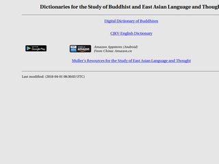 Digital Dictionary of Buddhism