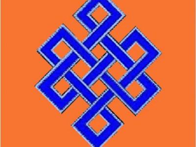 UMA Institute for Tibetan Studies