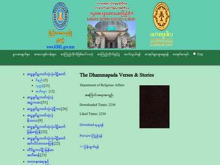 Kaba Aye Buddha Research Library